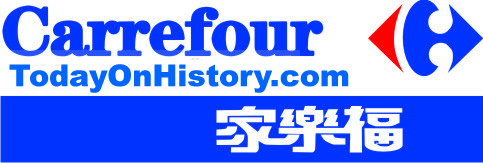 1999-8-30 Carrefour merger Puluo Mo Brandeis second largest retail group in the world