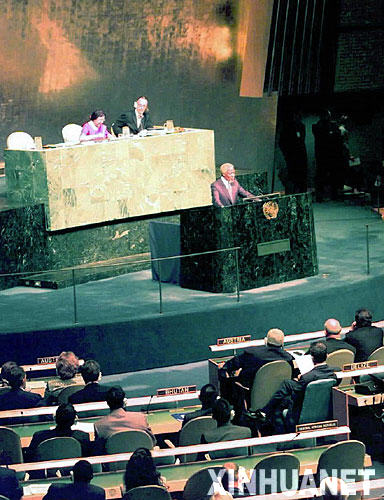 2000-8-30 The Millennium Conference of Presiding Officers of the Inter-Parliamentary Union in the opening of the United Nations Headquarters in New York