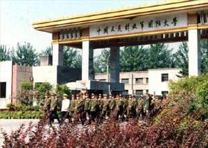 1953-9-1 The establishment of the National University of Defense Technology