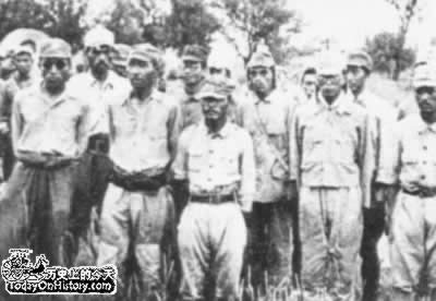 1945-9-2 The Yan Xishan secrets shelter Army