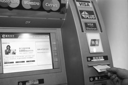 1969-9-2 The first ATM machine was unveiled in New York