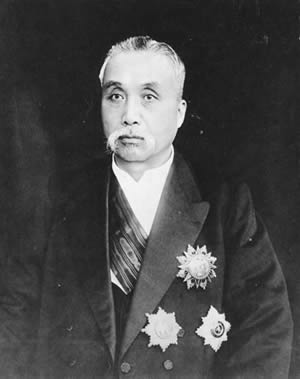 1918-9-4 Shichang was elected President