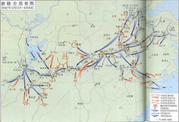 1942-9-4 Day Zhejiang-Jiangxi Battle ended