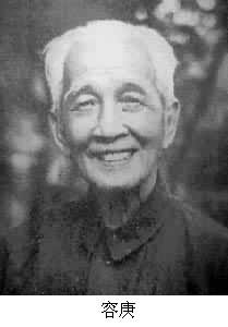 1894-9-5 Rong Geng was born, the ancient Chinese text scientist