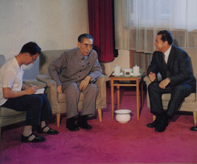1975-9-7 The Premier Zhou lifetime last meeting with foreign guests
