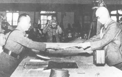 1945-9-9 The Japanese Invaders surrender ceremony was held in Nanjing