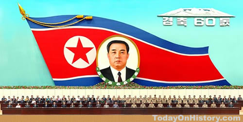 1948-9-9 The founding of the Democratic People's Republic of Korea