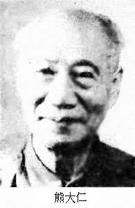1981-9-9 Xiong Daren's death, one of the founders of modern artificial pearl farming in China