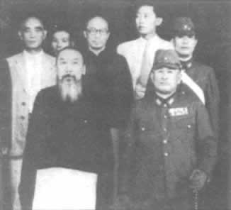 1948-9-10 The traitor king Ibo Don sentenced to death