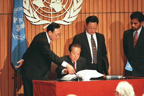 1996-9-10 The birth of the Comprehensive Nuclear Test Ban Treaty