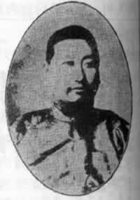 1913-9-11 Prime Minister Xiong Xiling Celebrity Cabinet ""