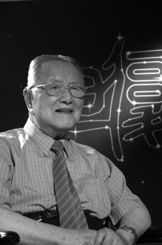 1909-9-15 International geneticists, China, one of the founders of modern genetics Tan Jiazhen birth