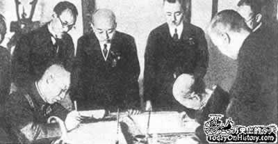 "1932-9-15 Japan formally recognize ""Manchukuo"""
