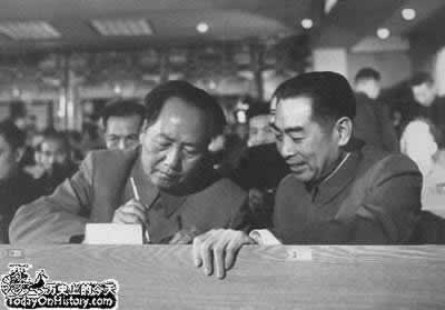 1954-9-15 Meeting of the National People's Congress session held in Beijing