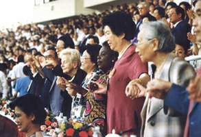 1995-9-15 Closure of the Fourth World Conference on Women