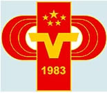 1983-9-18 Fifth National Games opened in Shanghai