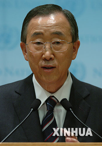 2006-9-26 Ban Ki-moon became the United Nations Secretary-General