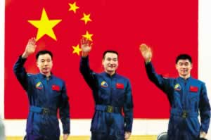 2008-9-25 Shenzhou VII manned spacecraft was successfully launched