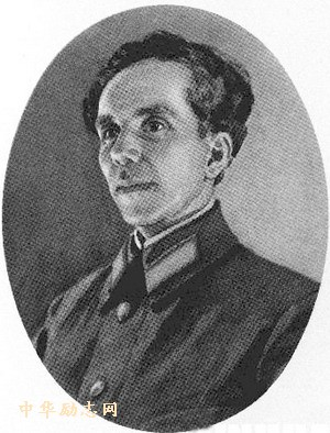 "1904-9-29 ""How the Steel Was Tempered"" of Nikolai Ostrovsky was born"