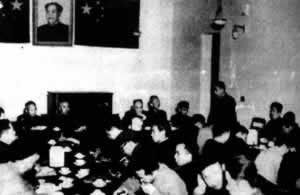 1951-9-29 The central authorities have decided to carry out the intellectuals Thought Reform